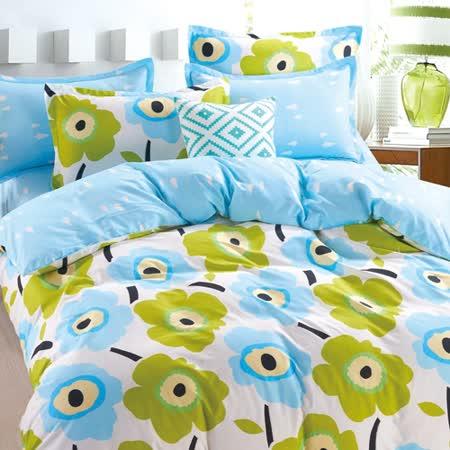 美夢元素 天鵝絨 涼被床包組 歡暢-雙人加大四件式
