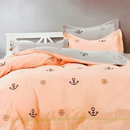 美夢元素 天鵝絨 涼被床包組 航海家-橘-雙人加大四件式