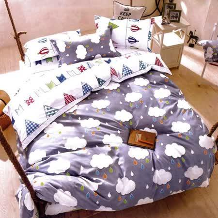 美夢元素 天鵝絨 涼被床包組 糖果雨-雙人加大四件式
