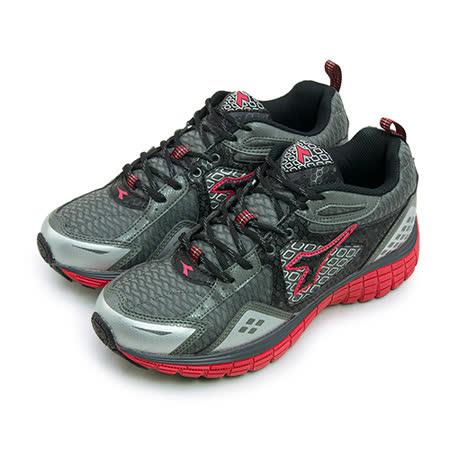 【男】DIADORA 全地形專業慢跑鞋 KEEP ON 急速衝刺系列 黑灰紅 3618