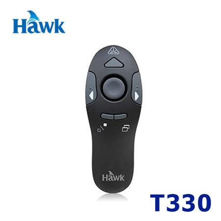 Esense 逸盛 Hawk T330 專家版無線簡報器