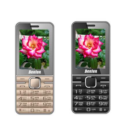 BENTEN  W168 3G 直立式無相機ㄚ兵哥手機