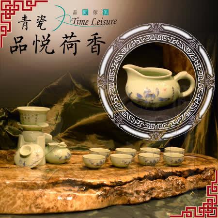 【私心大推】gohappy 購物網Time Leisure 品閒 青瓷三足品悅荷香自動茶具11件組評價如何大 遠 百 臺中