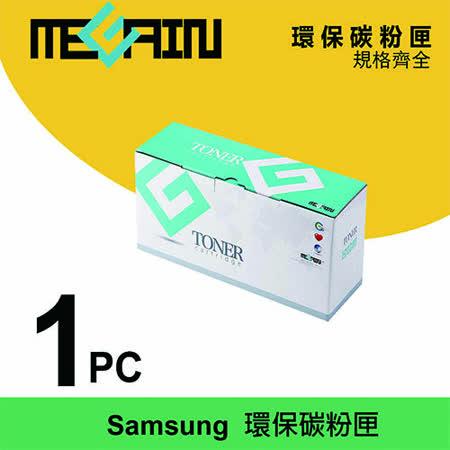 美佳音 Samsung MLT-D108S環保碳粉匣(適用Samsung ML-1640 )