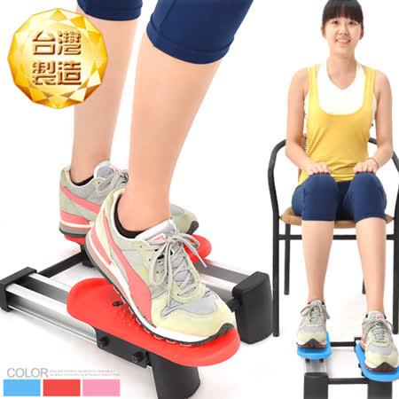 台灣製造!!彈力趣味滑步機P274-02 太空漫步機.有氧划步機.美腿機迴力踏步機.辦公室運動健身器材