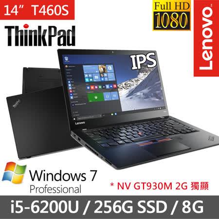 Lenovo ThinkPad T460s 14吋 FHD+IPS 輕薄型 企業商務筆電《 i5-6200U / 8G / 256SSD / 930M_2G獨顯 》(20F9CTO1WW)