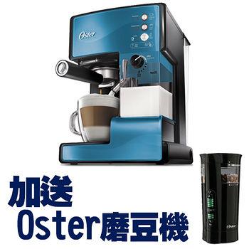 OSTER奶泡大師義式咖啡機BVSTEM6602B藍_送磨豆機