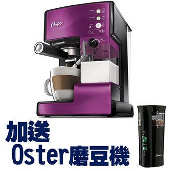 OSTER奶泡大師義式咖啡機BVSTEM6602P紫_送磨豆機
