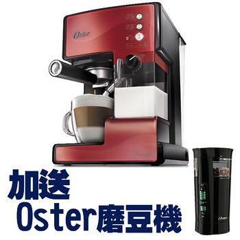 OSTER奶泡大師義式咖啡機BVSTEM6602R紅_送磨豆機
