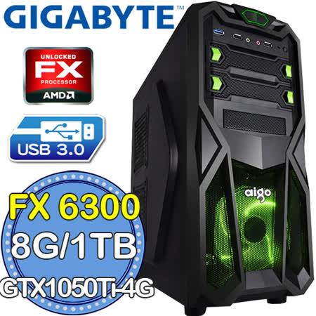 技嘉760平台【無間特攻】AMD FX六核 GTX1050Ti-4GD獨顯 1TB燒錄電腦