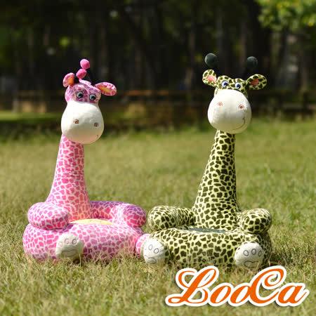 LooCa長頸鹿造型厚乳膠椅(2入)
