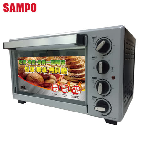 【網購】gohappy 線上快樂購SAMPO聲寶 30L雙溫控油切旋風烤箱 KZ-PG30F開箱高島屋