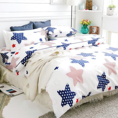 【美夢元素】天鵝絨 來自星星的你 單人三件式被套床包組