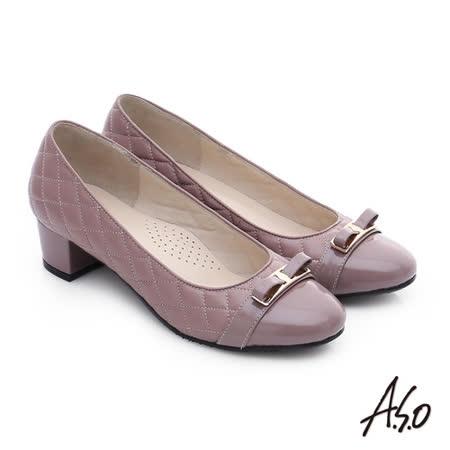 A.S.O 優雅美型 真皮小香風菱格紋粗跟鞋(藕粉)