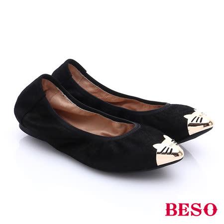 【私心大推】gohappy線上購物BESO 都會摩登女郎  素面羊皮金屬貓咪平底鞋(黑)推薦屏 東 愛 買