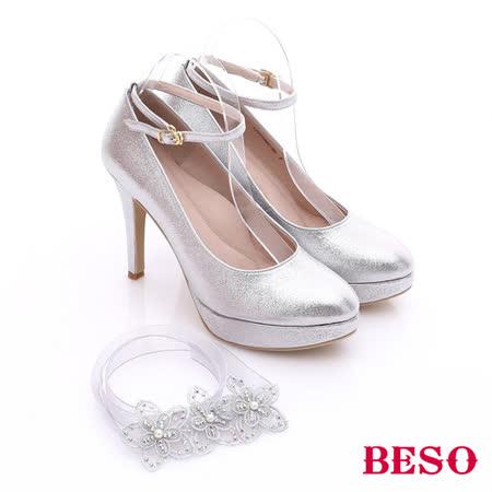 BESO 都會摩登女郎 嚴選金屬布繫踝帶花嫁高跟鞋(銀)
