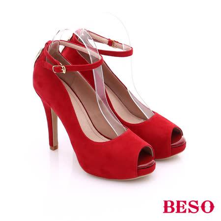 【好物推薦】gohappy快樂購BESO 都會摩登女郎 絨面繫踝帶魚口高跟鞋(紅)效果愛 買 電 風扇