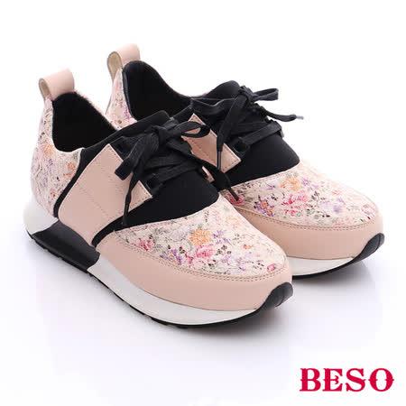 BESO 潮人街頭風 蕾絲花紋拼接綁帶休閒鞋(粉紅)