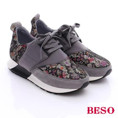 BESO 潮人街頭風 蕾絲花紋拼接綁帶休閒鞋(灰)