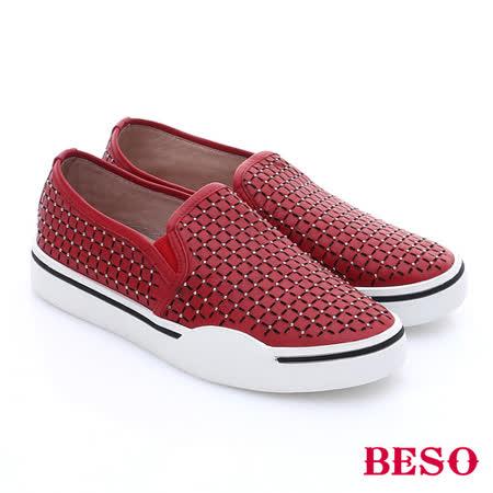 BESO 簡約知性 真皮水鑽格紋刻花厚底休閒鞋(紅)