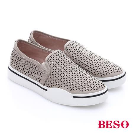 BESO 簡約知性 真皮水鑽格紋刻花厚底休閒鞋(灰)