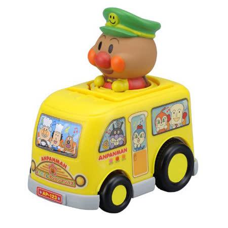《麵包超人》ANP 車車玩具(巴士)