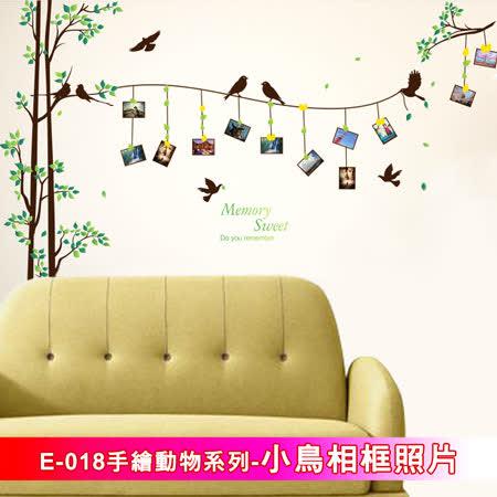 E-018 手繪動物系列-小鳥相框照片 大尺寸高級創意壁貼 / 牆貼
