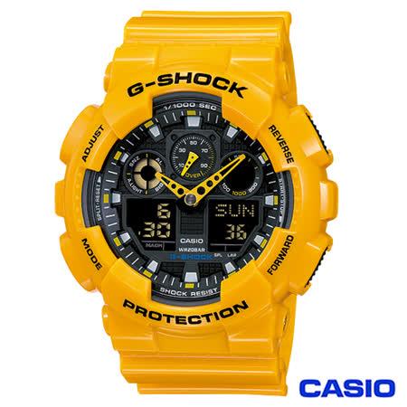 CASIO卡西歐 G-SHOCK變形金剛潮流運動錶-黃 GA-100A-9A