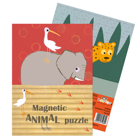 【BabyTiger虎兒寶】比利時 Egmont Toys 艾格蒙繪本風口袋遊戲磁鐵書 - 動物拼圖