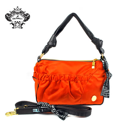 【HAKKIN】HELLIS HK1-01輕量時尚褶皺女包 橘色(O7030-B)