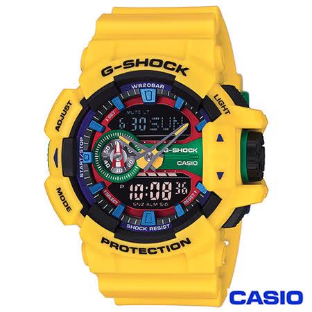 CASIO卡西歐 G-SHOCK街頭時尚多層次亮彩色系運動雙顯錶-黃 GA-400-9A