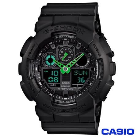 CASIO卡西歐 G-SHOCK型男大錶徑雙顯運動錶-黑綠 GA-100C-1A3