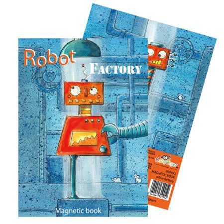 【BabyTiger虎兒寶】比利時 Egmont Toys 艾格蒙繪本風口袋遊戲磁鐵書 - 機器人工廠