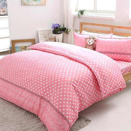 【美夢元素】天鵝絨 圓夢 雙人四件式被套床包組