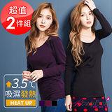 【BeautyFocus】(任選2件)台灣製女圓領/立領天絲機能吸濕發熱衣-3843-44