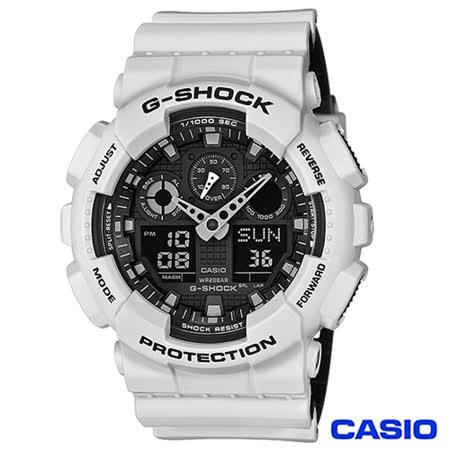 CASIO卡西歐 G-SHOCK超人氣大錶徑雙層撞色設計腕錶 GA-100L-7A