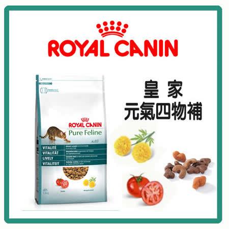 Royal Canin 法國皇家 元氣四物補 PF3 -1.5kg*2包組 (A012P02)