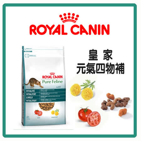 Royal Canin 法國皇家 元氣四物補 PF3 -3kg (A012P03)