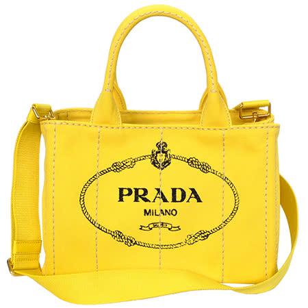【開箱心得分享】gohappy線上購物PRADA CANAPA STAMPATA系列單寧帆布印字兩用提包(小/黃)評價如何屏 東 愛 買