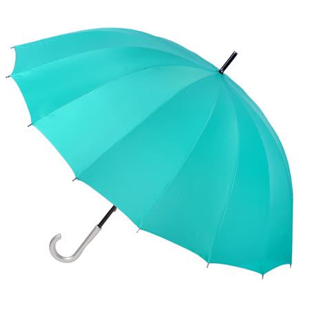【2mm】日本樂天第一名正16骨無敵傘(海藍色)