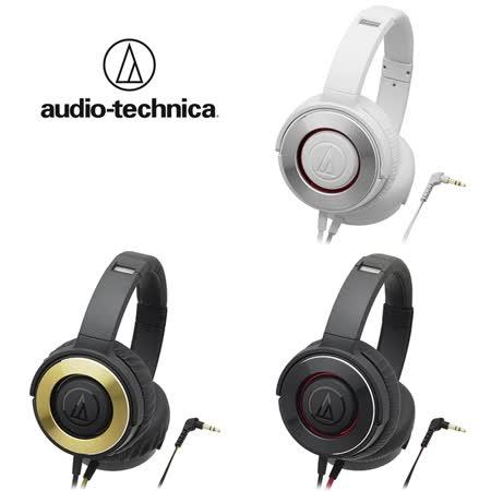 日本鐵三角Audio-Technica密閉型耳罩式耳機ATH-WS550