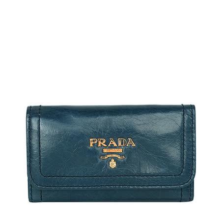 PRADA仿舊水洗牛皮文字飾牌卡夾/鑰匙包(藍綠)