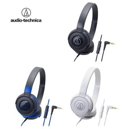 日本鐵三角Audio-Technica耳罩式耳機麥克風ATH-S100is