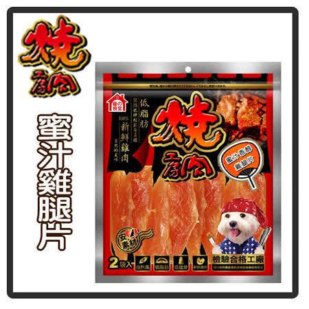 燒肉工坊/燒肉工房-01.蜜汁香醇雞腿片-200g*6包組 (D051A01)