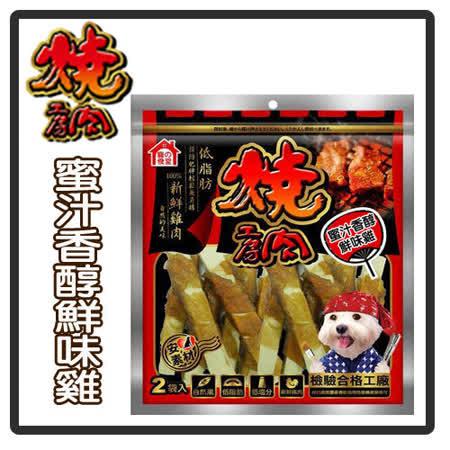 燒肉工坊/燒肉工房-18-蜜汁香醇鮮味雞-100g/2袋入*6包組 (D051A18)
