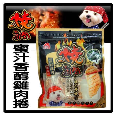 燒肉工坊/燒肉工房-19-蜜汁香醇雞肉捲100g/2袋入*6包組 (D051A19)