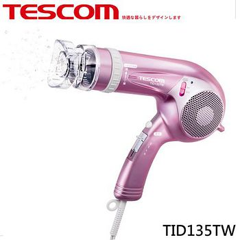 TESCOM 大風量負離子吹風機 TID135TW