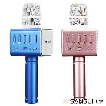 SANSUI山水 藍牙喇叭 無線K歌神麥 SB-K66