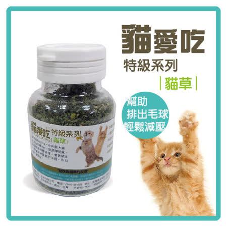 貓愛吃 特級系列 貓草(貓薄荷) 100ml*3罐組 (D632A04)