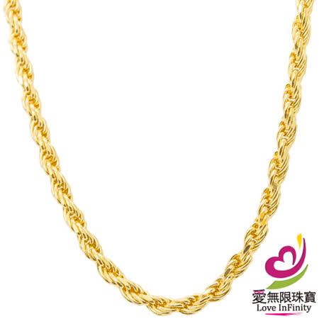 [ 愛無限珠寶金坊 ] 2.20錢(長) - 纏綿 - 黃金項錬999.9